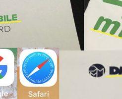 LINE MOBILEとmineoとDMMmobileとLINEとGoogle ChromeとSafari